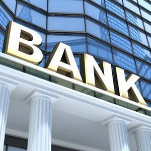 Банки Клетского