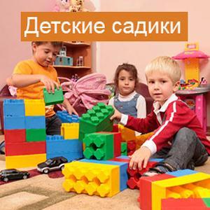 Детские сады Клетского
