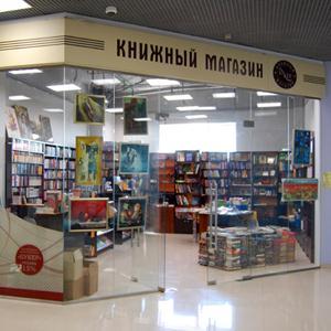 Книжные магазины Клетского