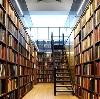 Библиотеки в Клетском