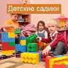 Детские сады в Клетском