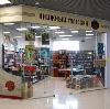 Книжные магазины в Клетском