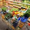 Магазины продуктов в Клетском